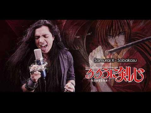 Samurai X - Sobakasu (Jpn) | Metal Cover (Paulo Cuevas) [Rurouni Kenshin Opening 1]