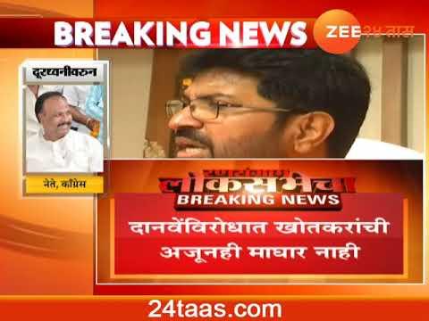Aurangabad | Secret Meeting Of Shivsena | Arjun Khotkar With Congress | Abdul Sattar For Half And Ho Mp3