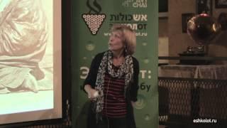 Бухарские евреи: история и этнография / Bukhara Jews