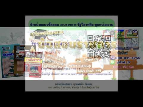 ธนาคารกรุงไทย รับสมัครงาน วุฒิปวส.ทุกสาขา-ปริญญตรีทุกสาขา ตั้งแต่บัดนี้ถึง 30พ.ค.59