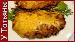 МЕДВЕЖЬЯ ЛАПА! Праздничное блюдо из мяса и картофеля!