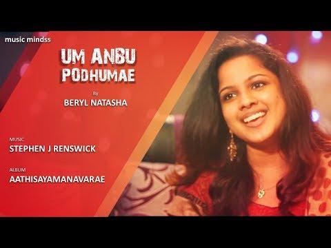 UM ANBU PODHUMAE -Sis. Beryl Natasha- TAMIL CHRISTIAN SONGS - HD