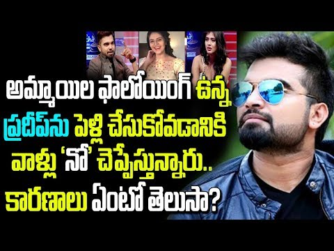 Why They Rejected To Marry This Top Anchor? | Telugu Gossips | Telugu Boxoffice