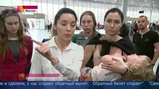 видео Билеты на автобусы в Бургас