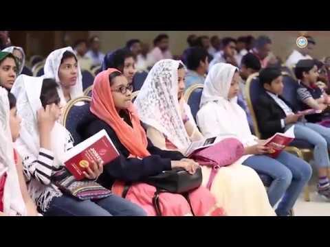 Sharon Fellowship Church, Qatar - Convention, Day 1; Preacher - Pr Anish Kavalam