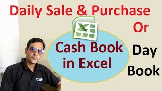 How to create Cash Book in Excel in hindi || Day Book in excel in hindi