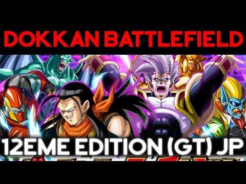Guide Dokkan Battlefield 12ème EDITION (boss GT) thumbnail