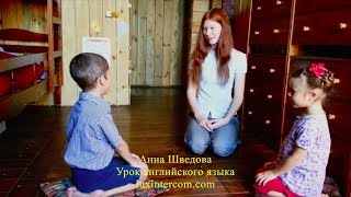 Урок 2. Английский язык для детей 4-6 лет.
