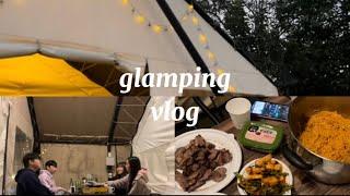 [vlog] 화석들의 여행 | 글램핑 브이로그 | 글램…