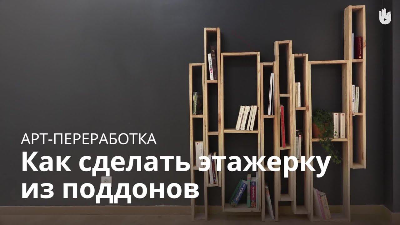 Сборка стеллажа Бюджет - видео-инструкция от Меткаспостач - YouTube