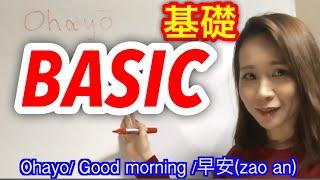 英語の勉強のため英語で「身の回りのもの・日本のこと」を動画にしてい...