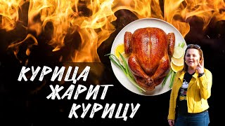 Курица гриль Маринад для курицы куриные бЁдра Рубленые куриные котлеты на гриле картошка в гриле