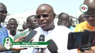 """Matar Ba : """"Le discours du khalife montre que le Sénégal est indivisible"""""""