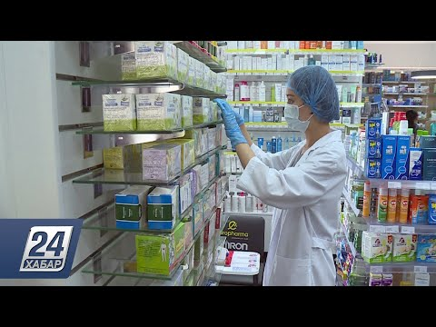 В аптеках Казахстана дефицит лекарственных средств