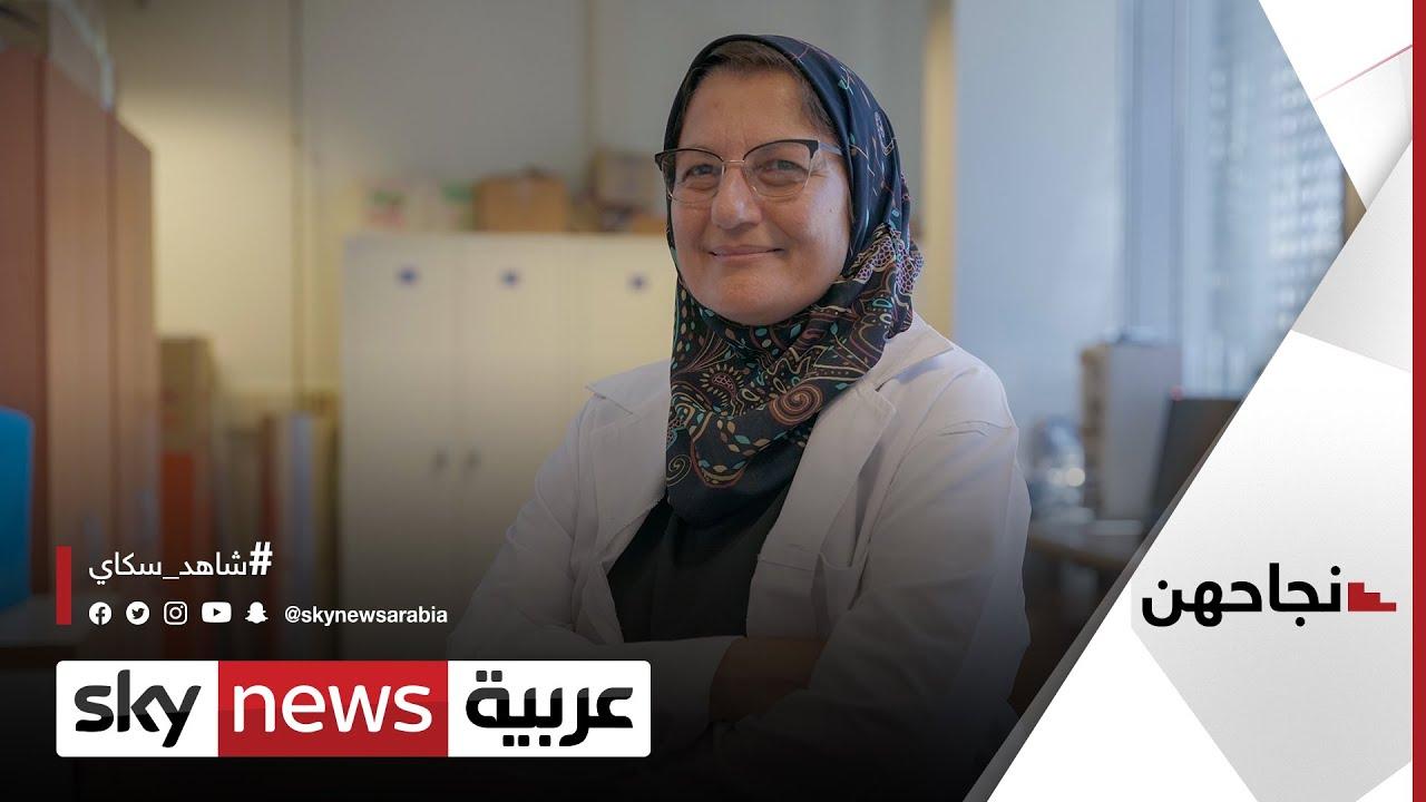 نسرين غدار.. لبنانية طورت بحوث أنظمة المباني عبر -الهندسة الخضراء- | #نجاحهن