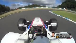 Onboard Yuhi Sekiguchi at Twin Ring Motegi - 2016 [PP] (Super Formula) thumbnail