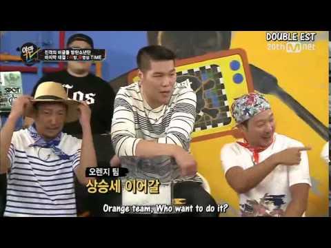 [ENGSUB] BTS Bangtan Boys - Individual Skill Battle