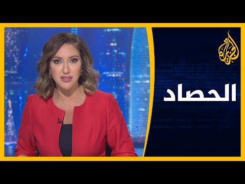 الحصاد - ليبيا.. حراك ميداني وسياسي  - نشر قبل 7 ساعة