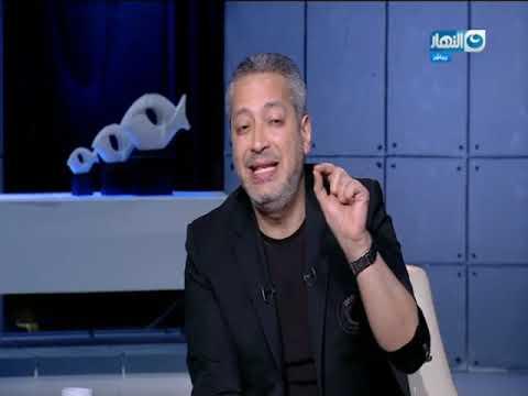 تامر أمين وأميرة عبد العظيم يناقشون تقاليع البنات والعادات اللي اتغيرت في مجتمع