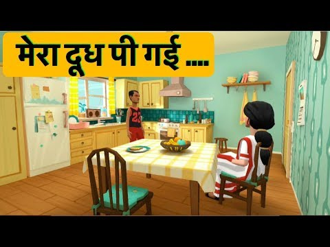 Make Joke Of Husband Wife II Doodh Billi Pee Gayi Funny Animated Jokes
