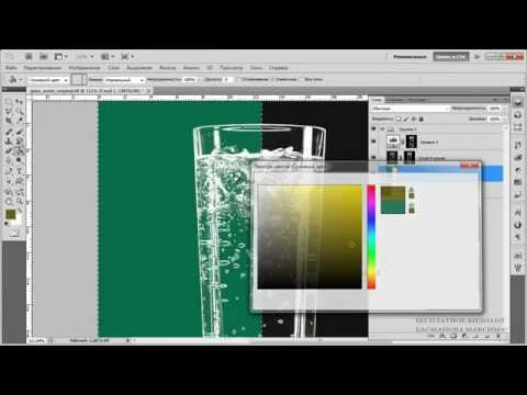 Как сделать маску для прозрачных в Photoshop