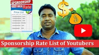 Sponsorship Rate List Of Indian Youtubers 2018 | Tech | Comedy |Vlog | Cooking |Etc
