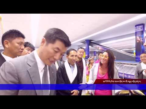 New York Welcoming Sikyong  Lobsang Sangay 2017