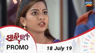 Savitri   18 July 19   Promo   Odia Serial - TarangTV