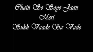 Babbu Maan - Rab Na Kare (With Lyrics)