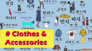 Clothes & Accessories (Kor…
