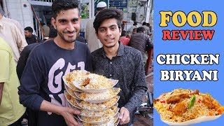 Gambar cover Best Chicken Biryani Of Pakistan | Street Food Of Pakistan | Chicken Biryani | Biryani Hou Tou Aisi