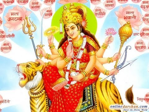 Shree Vindheshwari Chalisa [Full Song] - Durga Chalisha Durga Kawach