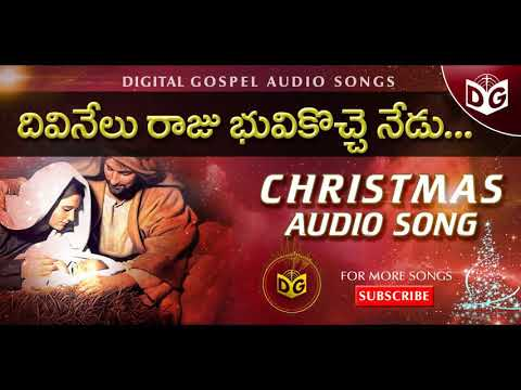 Boui Special Christmas Song Divenlu Raju buviki Vache Audio Song