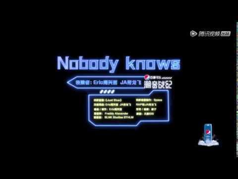 JA & Eric Zhou - NOBODY KNOWS Performance @Chao Yin Zhan Ji