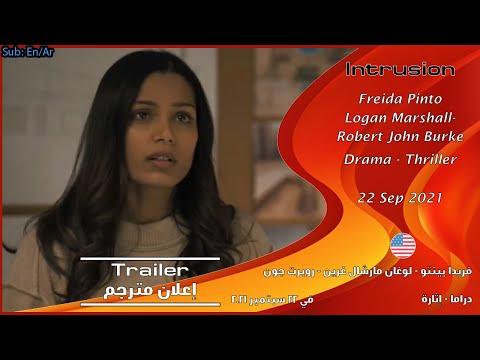 Intrusion [2021] Official Trailer إعلان مترجم