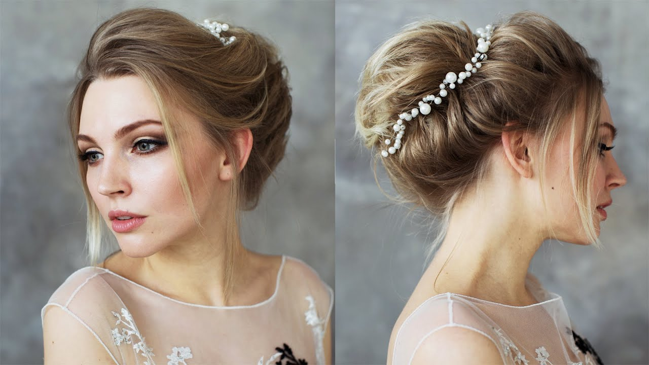 Boho Bun Updo For Short Hair