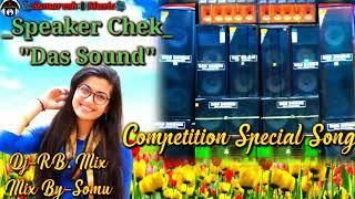 Speaker Chek-Das Sound_//Competition Special Dj Mix//_Dj-RB.Mix[Samaresh Music Presented]
