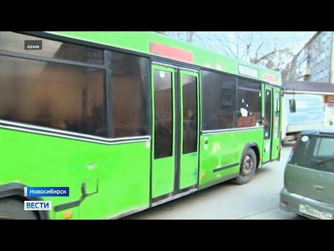 В Новосибирской области запускают дачные автобусы и электрички