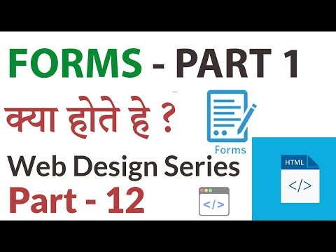 HTML - What Are Forms - Part 1 - Forms क्या होते हे - Web Design Series - Part - 12