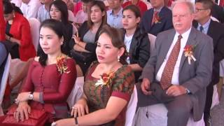 The Peak Ground Breaking Ceremony by ទទក