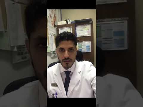 Pharmacy Residency ، للصيدلي / رائد احسان كنسارة