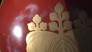 Japanese Ceremonial Sake Cup - Wood & Lacquer Sakazuki
