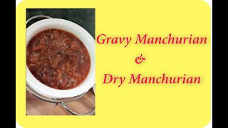 वेज ग्रेवी मंचूरियन बनाने का आसान तरीक।- Eazy way to make gravy manchurian.and dry manchurian recipe
