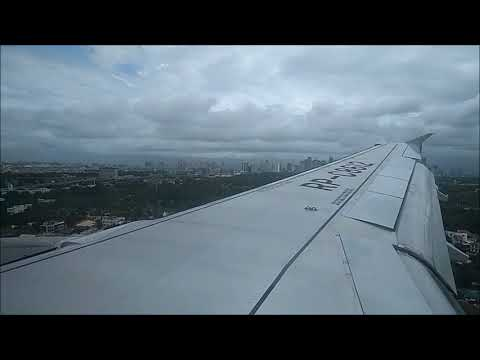Manila downtown June 2018, Flying in on Philippine Airlines