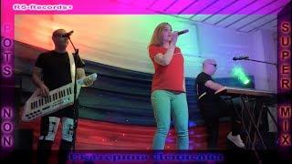 Русский Стилль (Екатерина Денисова) - Только хиты (Super Mix Non Stop) 2020