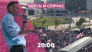 Санкции против Лукашенко, Навальный вернулся в соцсети, Рогозин решил осваивать Венеру