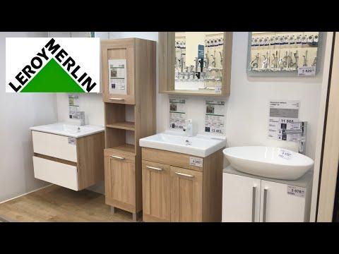 Леруа Мерлен новый обзор мебели для ванной комнаты.