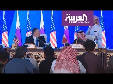 سياسيون أميركيون يطالبون الدوحة بالاختيار بين واشنطن أو طهران  - نشر قبل 5 ساعة