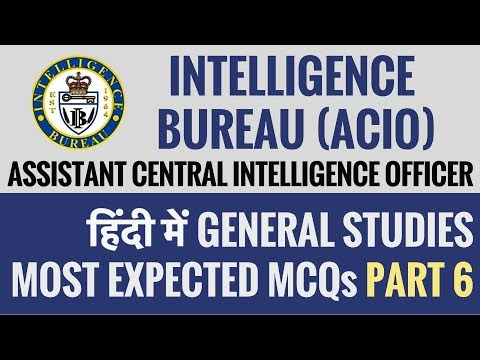 General Studies - Part 6 - हिंदी में - Most Expected And Important MCQs For IB ACIO Exam