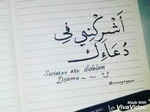 Kata Kata Rindu Tulisan Arab